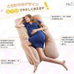 挟まれて良し、抱いて良し☆ツインテールの形態なので、色々と形を変えて使えるマタニティ枕「U型妊婦枕」