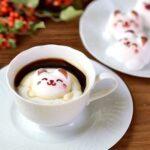 何これ超かわいい!コーヒーや紅茶に浮かぶ動物たちの笑顔☆癒し系マラテ菓子「ラテマシュマロ ラテマル」