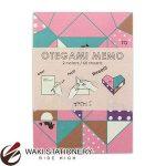 とってもかわいい☆折り紙型のメモ「OTEGAMI MEMO」