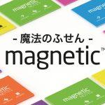 静電気でどこでも吸着☆貼り跡ののこらない便利な魔法の付箋「magnetic notes」2015年日本文具大賞機能部門受賞