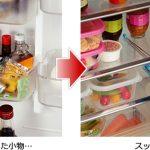 冷蔵庫の中のデットスペースを活用☆取り付け簡単♪ 使い方次第でとっても便利「冷蔵庫スライド収納」