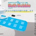 コンパクトな吸盤式なのでお風呂のへりに貼り付けるだけで手軽にジャグジー♪ 楽しいリラックス入浴が楽しめる「コンパクトジャグジー」