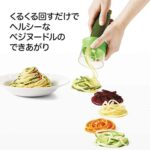 野菜がパスタに!? 何これおもしろい! くるくる回して野菜をヌードル状にカットできる「ベジヌードルカッター」