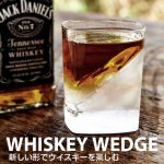 なんともおしゃれな飲み方☆グラスに直接斜めの氷を作ることができる、CORKCICLE(コークシクル)ブランド「Whiskey Wedge(ウイスキーウェッジ)」