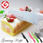 おしゃれなデザインが秀逸♪ デザイン大賞も受賞した刃に装飾が施された「グレービングナイフ」