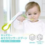 熱さを色で教えてくれる安心設計☆小さな子どもの食事練習用スプーン「あちちセンサースプーン」