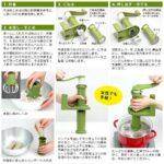 簡単手軽に蕎麦粉から自分で蕎麦を作ってみよう♪ 難しい水回しなど捏ねる作業とそば切りが画期的に簡単にできる「そば打ち機 そば楽」