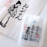 伊勢神宮の霊験あらたか☆おいせさんシリーズのお清めフレグランス「おいせさん お浄め塩スプレー」