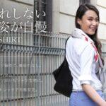 ツナギだからどれだけ動いても絶対にシャツが出ません☆自由に動ける安心感がすごい「ツナギ ボディシャツ」