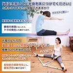 身体の柔軟性はエクササイズの基本☆ 自宅で簡単に股関節ストレッチができる「レッグストレッチャー」