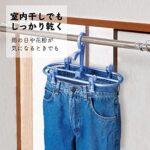ズボンの中の生乾きを解消☆ 4箇所で広げて干せるアイデアハンガー「ジーンズハンガー」