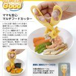 小さなお子さんとお外で一緒にお食事を♪ 離乳食用携帯ハサミ「マルチフードカッター」