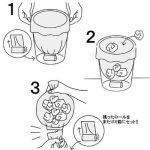 なるほど便利なアイデア☆ ゴミ箱に入れて使うロール型のゴミ袋「次が使いやすいゴミ袋」