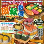 子どもや海外の方に大ウケ!? お腹が空きそうな楽しい折り紙「おりがみくるくる回転寿司」