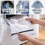 丸洗いできる靴を洗濯機へぽいっ♪ 簡単手抜きの靴洗い用「洗濯ネット」