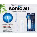 普通の歯ブラシを音波振動歯ブラシに☆ 取り付けるだけの歯ブラシアタッチメント「ソニックオール」