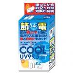 家や車の窓に塗って紫外線をカット☆ 肌を焼く感触を軽減しながら涼しくなってとってもエコ「COOL+UV99.5」