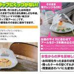 優しいアイデアがラップを支える☆ 食べ物にラップが触れないようにするラップ用アーム「ママの手」
