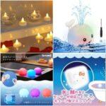 照明を消して七色の光を楽しむバスタイム☆ 湯船でゆったりリラックスする癒しの時間を演出する「ドロップレインボー」