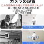 電球ソケットに取り付けるから取り付け簡単☆ 手軽に室内を確認できる「電球ソケットタイプ ライブカメラ」