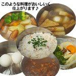 卓上でちょっと手軽な鍋料理☆ 温め直しもできるパーソナルな調理グッズ「電気鍋」