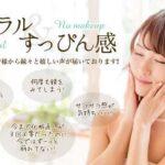 ふわっとさらさら、柔らかなマシュマロのよう☆ SNSでも高い評判の化粧下地「MIMURA SS COVER(ミムラ スムーススキンカバー)」