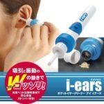 耳かきならぬ、耳の掃除機!? ソフトな振動マッサージも気持ちいいポケットイヤークリーナー「i-ears」