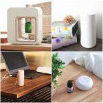 消臭よりも芳香でスッキリアロマテラピー☆ 充電式で小型なので携帯してどこでも使えちゃう「ポータブルアロマディフューザー」