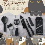 猫をモチーフとしたキュートなキッチングッズ☆ 新しいグッズが追加された「Nyammy シリーズ」