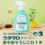しつこい油汚れも手アカ水アカも吹きかけて拭き取るだけでスッキリキレイに☆ コスパ最高の高性能中性洗剤「ウタマロクリーナー」