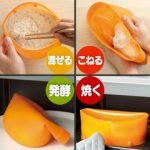 子どもと一緒にも楽しめそう☆ 焼き上げまでパン作りが簡単手軽にできる「パンクックバッグ」