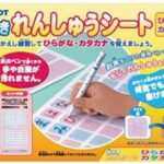 水で書くから汚れないし何度でも練習できる☆ 子ども用の書き取り練習グッズ「水かき練習シート」