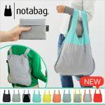 トートバッグとリュックの2WAY☆ 軽くて折りたたむとコンパクトなエコバック「notabag」