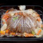 素材を包み込んで蒸し焼きを手軽に☆ オーブンで使える耐熱密封ラップバッグ「オーブンバッグ」