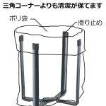 このアイデアがとっても嬉しい☆ ポリ袋をゴミ入れのようにできるスタンド「ポリ袋エコホルダー タワー 」