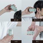 見えない体臭をセルフチェック☆ スマホアプリで数値として見える化できる「クンクンボディ」