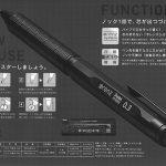 これぞぺんてるが誇る究極のシャーペン☆ 多くの人が品質の高さに魅了されてる「オレンズネロ」