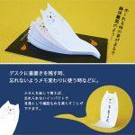 ゆ〜たいりだつぅ〜☆ にゃんともカワイイ「猫の幽体離脱ふせん」