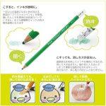 色鉛筆なのにフリクション!? こすって消せる色鉛筆「フリクション色鉛筆」