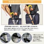 たたんだ傘はカバンに取り付け☆ 傘で手を塞がないアイデアグッズ「KASATEBURA」