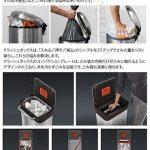 ぎゅっと圧縮して無駄なく容量アップ☆見た目もスタイリッシュな圧縮ゴミ箱「クラッシュボックス」