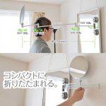 使ってる鏡と併用して便利☆ 鏡の位置を伸縮して使える「アームミラー」