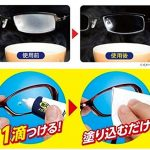 ジェルタイプでしっかりくもりどめ☆ マスクをしててもメガネが曇らない「SOFT99」