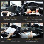 なるほど、これは便利で嬉しい☆ ハンドルにはめて使える車内トレイ「ワンタッチャブル」