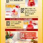 自宅で簡単、とろける生マヨネーズを作ろう☆ スイッチ一つでふわとろマヨが作れる「究極のMYO」