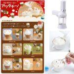 ちょっとオシャレにバリスタを気取ってみよう☆ ミルクを泡だてる3Dラテメーカー「アワタチーノ」
