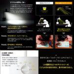 まるで医療用の無影灯☆ 目を守る工夫が新しい卓上照明「BALMUDA The Light」