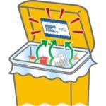 ゴミ箱の蓋の裏に貼るだけ☆ 生ゴミの匂い対策に嬉しいダストマンの「生ゴミ用消臭シート」