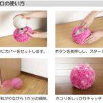 コロコロ転がる姿がキュート☆ 見た目がカワイイ自動ローリングボール掃除機「マイクロファイバーモップボール」