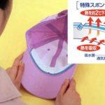 おでこに当たる帽子の内側に貼るだけ☆ 汗と熱を吸収して外に発散して冷感促進する「帽子ひんやりシート」